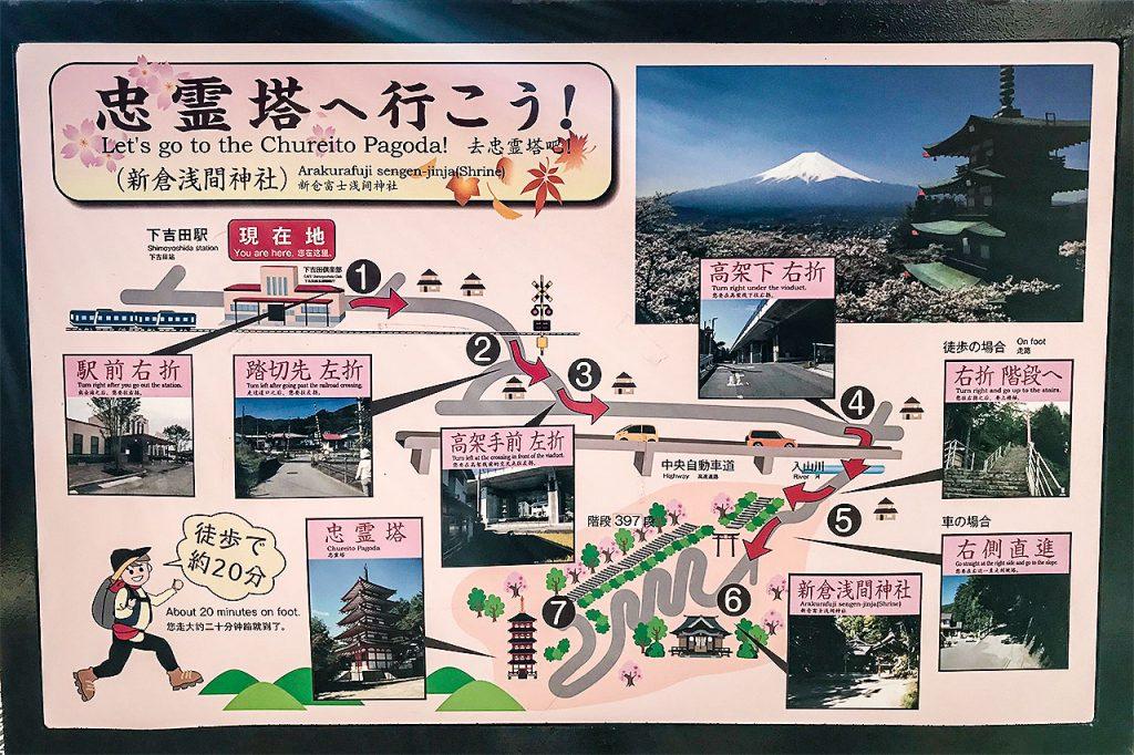Arakurayama Sengen Park route map
