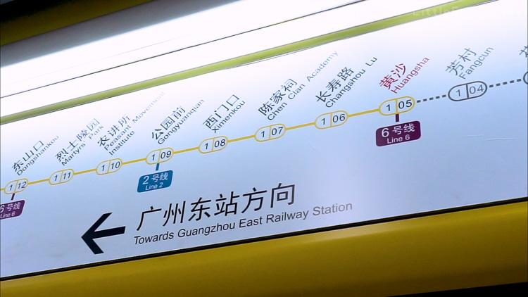 【食逛老廣州】地鐵沿線美食一天遊 東山少爺西關小姐 上下九,北京路,永慶坊,沙面